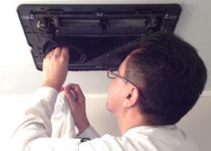 浴室換気扇(乾燥機付き)クリーニング
