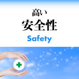 抗ウイルス、ウイルス抑制効果があるオールチタンAT254の高い安全性・Safety